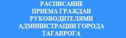 МОБУ СОШ №36